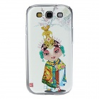 Kinston Peking Opera Girl Pattern Hard Case for Samsung Galaxy S3 i9300 - White + Yellow