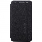 KALAIDENG Protective PU Leather Case Cover Stand for HUAWEI Honor 3 (OUTDOOR) - Black