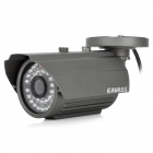 KAVASS CLG-A615M1 HD 1.0MP CMOS IR Night Vision IP Camera w/ PNP - Ash Black