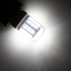 TZY 667 G9 4W 220lm LED Cool White Light Corn Lamp - White + Silver