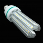 E27 16W 1600lm 96-SMD 2835 LED Warm White Light Bulb - White + Silver (AC 85~265V)