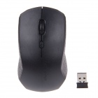 CARPO V7 2.4G 1600dpi Energy Saving Silent Wireless Optical Mouse - Black (2 x AAA)
