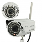 "QS-IPC029 1/4"" CMOS 720P Outdoor HD IP Camera w/ 36-IR-LED / IR-CUT / Wi-Fi - White"