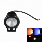 KINFIRE IP66 Waterproof  9W 680LM RGB Project Light w/ 24-Key Remote Controller - Black (DC 12V)