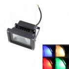 KINFIRE IP66 Waterproof  9W 680lm RGB LED 7-Color Project Light w/ 24-Key Remote Controller (220V)
