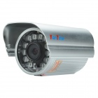 "YianTime YT-5092LE 1/4"" CMOS 1.0MP Waterproof IP Camera w/ 12-IR-LED / Wi-Fi / IR-CUT - Silver"