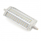 HZT-8039 R7S 12W 900lm 3000K 144-SMD 3014 LED Warm White Light Corn Lamp - Silver (AC 85~265V)