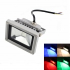 KINFIRE IP66 Waterproof  9W RGB COB LED 7-Color Project Light w/ Remote Controller (AC 220V)