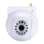 "ESCAM QPT511 1/4"" CMOS 720P IP PT Camera w/ 12-IR-LED / IR-CUT / TF Card / Wi-Fi - White (EU Plug)"