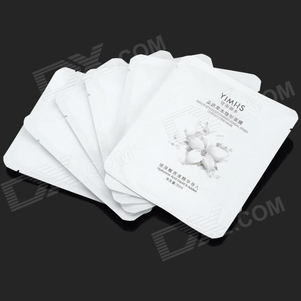 Hyaluronic Acid Moisturizing Facial Masks Set - White (6 PCS)