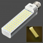 JR-LED E27 11W 600LM 3300K 52-5050 SMD LED Warm White Light Bulb - White + Silver (AC 85~265V)