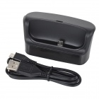 Handy Desktop Charging Station w/ Cable for HTC M8 - Black