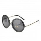 Oulaiou Stylish Retro Round Lens UV400 Sunglasses - Black