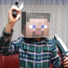 Minecraft Steve HIM 01.01 DIY Handmade Cosplay tragen Buch Mould - Braun