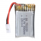 JINXINGDA JD385 Replacement 300mAh Li-ion Battery for Quad Shaft Helicopter Toy - Silver