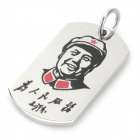 DIY Chairman Mao Pattern 316L Stainless Steel Necklace Pendant - Silver