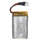 380mAh 3.7V USB Rechargeable Li-ion Battery w/ Protection Board for Quadcopter JD385 + More - Silver