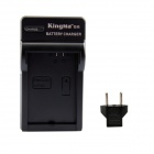 Kingma Battery Charger Kit for Canon LP-E5 / EOS 1000D / 450D / 500D - Black (EU Adapter Included)