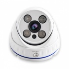 JOOAN JA-773KRB-T 720P IP Security Camera with IR-CUT / Conch Dome Camera - White