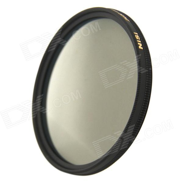 NISI 58mm PRO MC CPL Multi-Coated Circular Polarizer Lens Filter - Blackish Golden nisi 55mm pro mc cpl multi coated circular polarizer lens filter for nikon canon more black