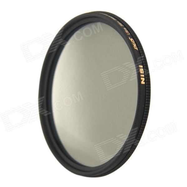 NISI 62mm PRO MC CPL Multi-Coated Circular Polarizer Lens Filter - Blackish Golden nisi 55mm pro mc cpl multi coated circular polarizer lens filter for nikon canon more black
