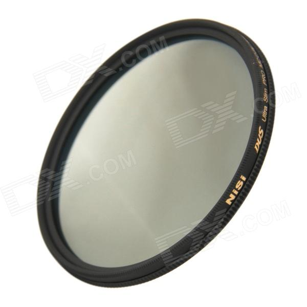 NISI 67mm PRO MC CPL Multi Coated Circular Polarizer Lens Filter - Blackish Golden gulliver кролик белый сидячий 71 см 7 42230