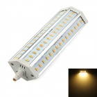 R7S 16W 45-SMD 5630 LED 1600lm 3200K Warm White Light LED Corn Bulb (85~265V)