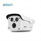 JOOAN JA-731CRC-T Waterproof Outdoor 2.0 MP 1/3 CMOS 1080P P2P Onvif Bullet Camera w/ IR-CUT - White