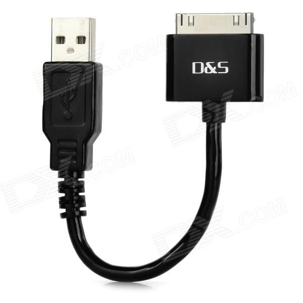 mfi-ds-dsm1105-usb-male-to-apple-30-pin-male-cable-for-iphone-ipad-ipod-black-10-cm