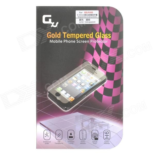 GXS G16 Protective 0.3mm Tempered Glass Screen Guard Protector for Samsung Galaxy S3 9300 - Glossy