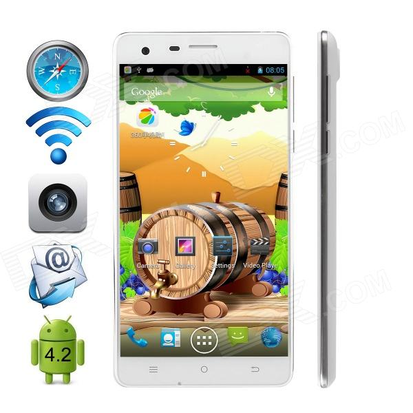CUBOT S222 MTK6582 Quad-core Android 4.4.2 WCDMA Bar Phone w/ 5.5 OGS HD, Wi-Fi and GPS - White m pai 809t mtk6582 quad core android 4 3 wcdma bar phone w 5 0 hd 4gb rom gps black