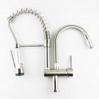 Brushed Finish All Copper Double Water Outlet Port High-Pressure Spring Faucet