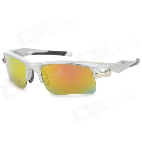 FAXIANZHE 021 Outdoor Cycling PC Lens ABS Frame Sunglasses w/ Replacement Lens - Yellow + Grey