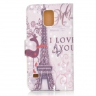 Protective Flip Open Tower Pattern PU Leather + PC Case w/ Stand + Card Slot for Samsung Galaxy S5