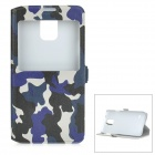 Protective Flip Open PU Leather + PC Case w/ Stand + Window for Samsung Galaxy S5 - Camouflage