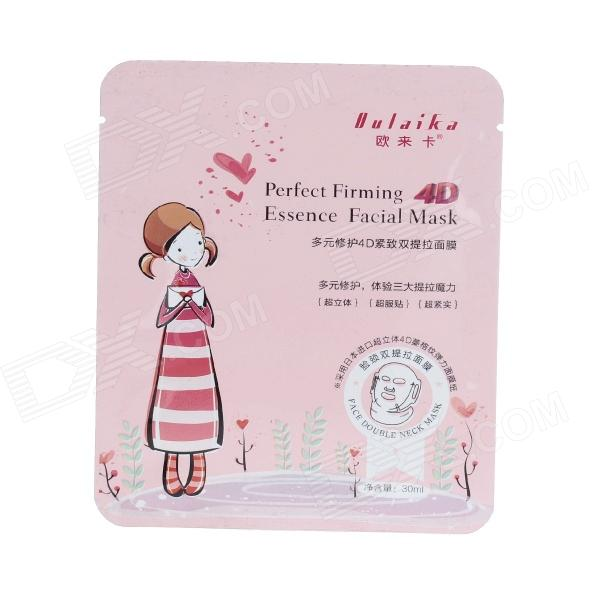 Perfect Firming 4D Essence Facial Mask - Pink