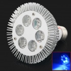 HML E27 6W 540lm 455nm 6-LED Blue Light Spotlight - Silver (AC 85~265V)