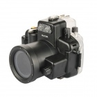 Meikon C00750 Underwater Diving Camera Waterproof Cover Case for Nikon D7000 - Black
