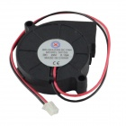 AV-0.15A 2-Pin HDD 30-Blade Fan Cooling - Black + Red (24V / 50 x 15mm)