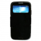 Slim Armor Flip PC + TPU Smart Case Cover w/ Caller ID Display for Samsung Galaxy S4 - Black