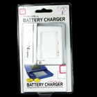 USB Powered External Battery Charger for NDS Lite
