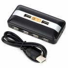 High Speed Dual-Core 7-Port USB HUB - Black