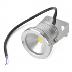 FY 023 10W 600LM 6500K LED White Light Bulb - Silver (DC 12~24V)