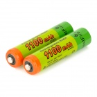 BestFire Rechargeable 1.2V 1000mAh Ni-MH AAA Battery - Green (2 PCS)
