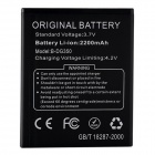 DOOGEE Replacement 2200mAh 3.7V Li-ion Battery for Doogee Pixels DG350 - Black