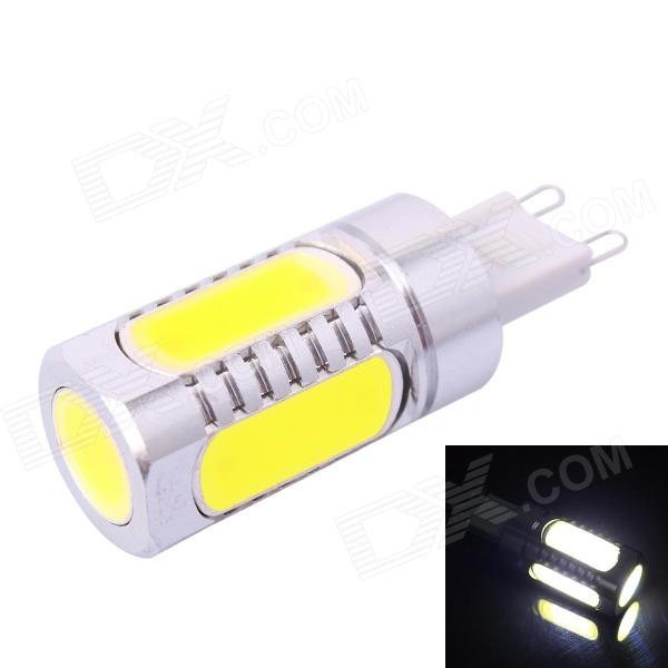 G9 7.5W 350lm 7000K 5-COB LED White Light Bulb - Yellow + Silver (DC 12V)