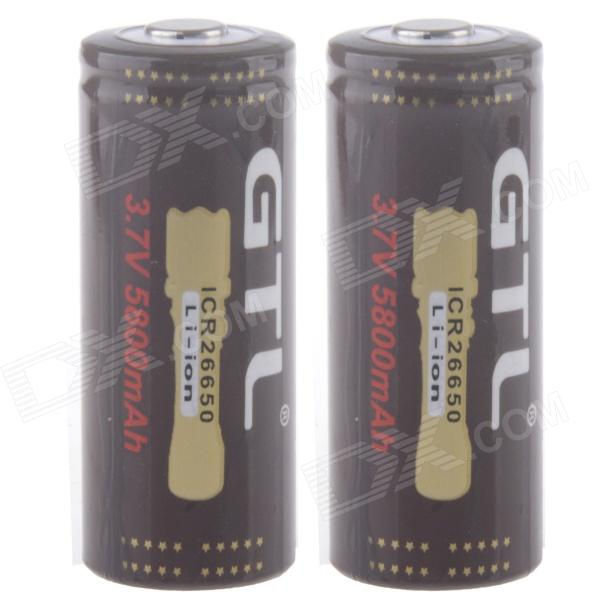 A-C5 Rechargeable 1500mAh 3.7V 26650 Li-ion Batteries - Brown (2PCS) charge discharge protective circuit board for rechargeable li ion batteries 17 4mm 1 9mm