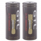 A-C5 Rechargeable 1500mAh 3.7V 26650 Li-ion Batteries - Brown (2PCS)