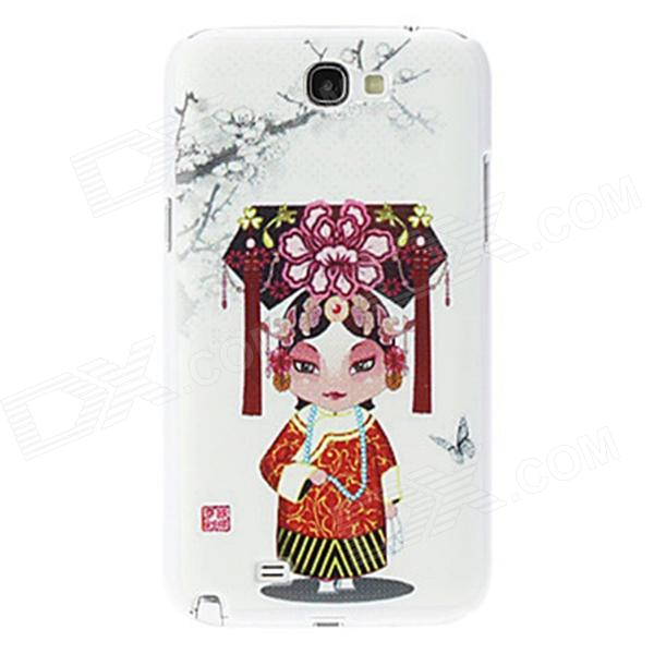 Kinston Peking Opera Girl Pattern Plastic Back Case for Samsung Galaxy Note 2 N7100 - White + Red kinston teenage girl pattern plastic hard case for samsung galaxy note 3 coffee white
