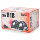 CAMAC CMK-818 USB Portable Music Speakers for PCs / Laptops - Pink (2 PCS)